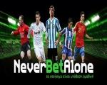 Ιστοσελίδα - Neverbetalone.com