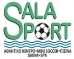 Αθλητικό Κέντρο στο Ίλιον