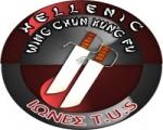 Ιστοσελίδα για το Wing Chun