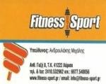 Κατάστημα οργάνων γυμναστικής - Fitness Sport