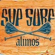 Ιστότοπος - Supalimos.com