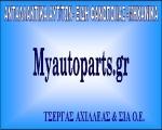 Ιστοσελίδα - Myautoparts.gr