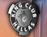 Ιστοσελίδα μελών King Club Hellas