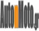 Αγγελίες οχημάτων - Autonmoto.gr