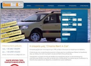 Ιστοσελίδα - Chania-rent-a-car.gr