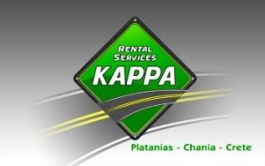 Ενοικιάσεις αυτοκινήτων - Kappa