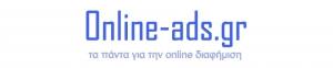 Online-ads.gr