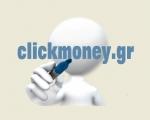 Ιστοσελίδα - Click money
