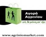 Αγορά Αγρινίου