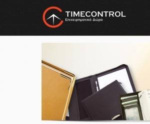 Ιστότοπος  Timecontrol