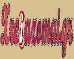 Ιστοσελίδα - Xreiazomai.gr
