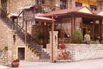 Ξενώνας Καλλίνικος στα Λουτρά Πόζαρ