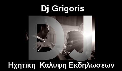 Ιστοχώρος - Djgrigoris.org