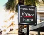 Ιταλικό εστιατόριο Firenze