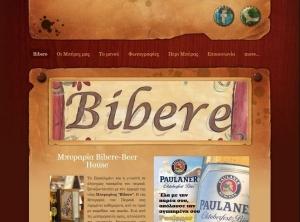Μπυραρία Bibere