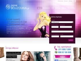 Ιστοσελίδα PameBouzoukia.Gr