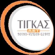 Τίγκας Αριστείδης - Μικροφωνικές εγκαταστάσεις