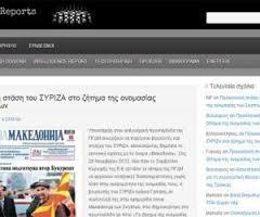 Ιστοσελίδα - Strategy Reports