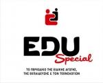Περιοδικό ειδικής αγωγής, εκπαίδευσης
