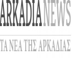 Ιστοχώρος - Arkadia News