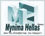 Eιδησεις, Ελλάδα