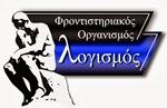 Ιστοχώρος - Logismos.edu.gr
