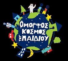 Ιστοχώρος - Omorfoscosmos.gr