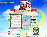 Aγγλικό λεωφορείο