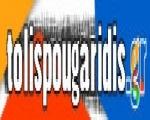 Απόστολος Πουγαρίδης | Καθηγητής Πληροφορικής ΠΕ19