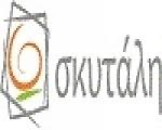 Ιστοσελίδα scytale.gr - Φροντιστήριο Σκυτάλη