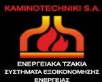 Ιστοχώρος - Kaminotechniki.gr
