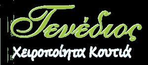 Ιστοχώρος - Koutia-tenedios.com