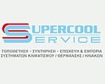 Ιστοχώρος - Supercoolservice.gr