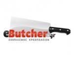 Εξοπλισμός κρεοπωλείων - Ιστοσελίδα eButcher.gr