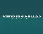 Ιστοσελίδα - Vending Hellas