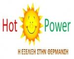 Υπέρυθρη θέρμανση HotPower
