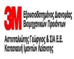 Ιστοσελίδα 3M astypaliotis
