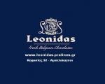 Πραλίνες  Leonidas