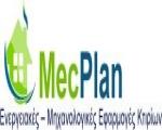 Φυσικό Αέριο | MecPlan