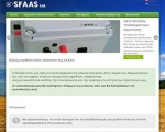 Κατασκευή θερμοκηπίων - Προϊόντα σαλιγκαροτροφίας