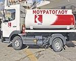 ΕΚΟ Μουρατογλου πετρελαιο θερμανσης