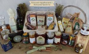 Ελληνικά παραδοσιακά και βιολογικά προϊόντα