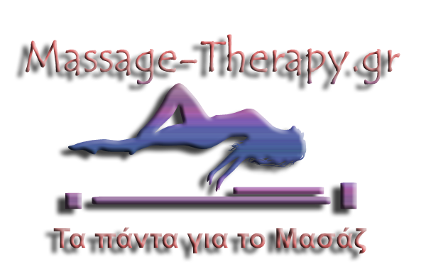 massage-therapy.gr