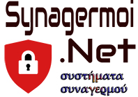 synagermoi.net