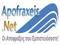 apofraxeis.net
