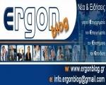 Οικονομική και επιχειρηματική ενημέρωση