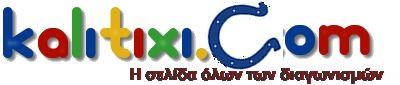 Ιστοχώρος - Kalitixi.com