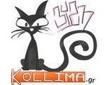 Ιστοχώρος - Kollima.gr