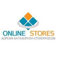 Ιστοχώρος - Online Stores