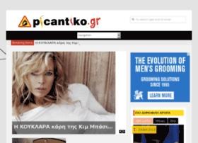 Ιστοχώρος Picantiko.gr